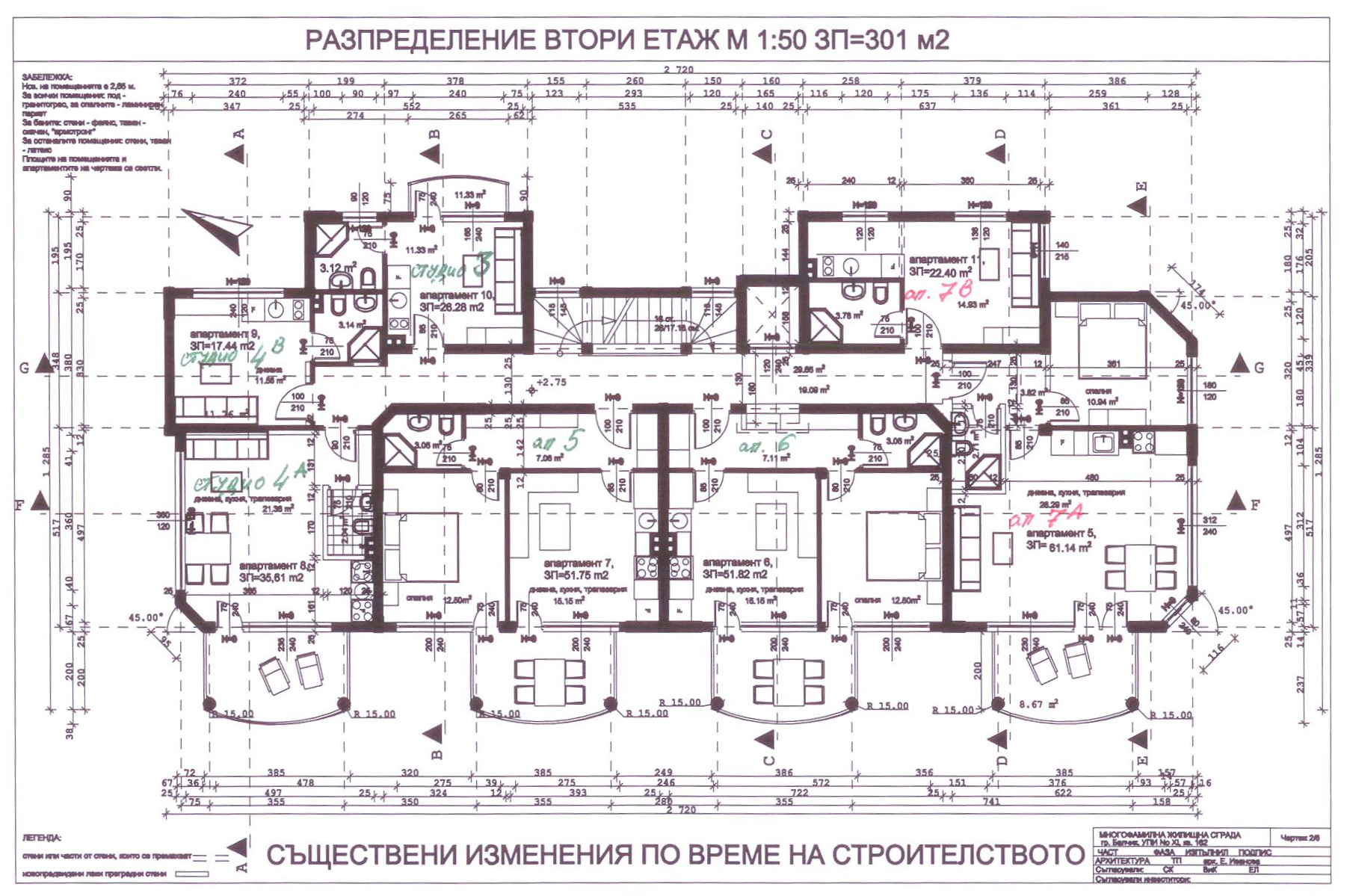 Balchik bay apartments Architectural floor plans